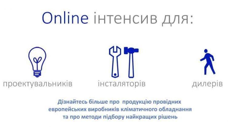 серія вебінарів ECSGROUP (етап 1/2  з 1го по 29е квітня 2021го року)